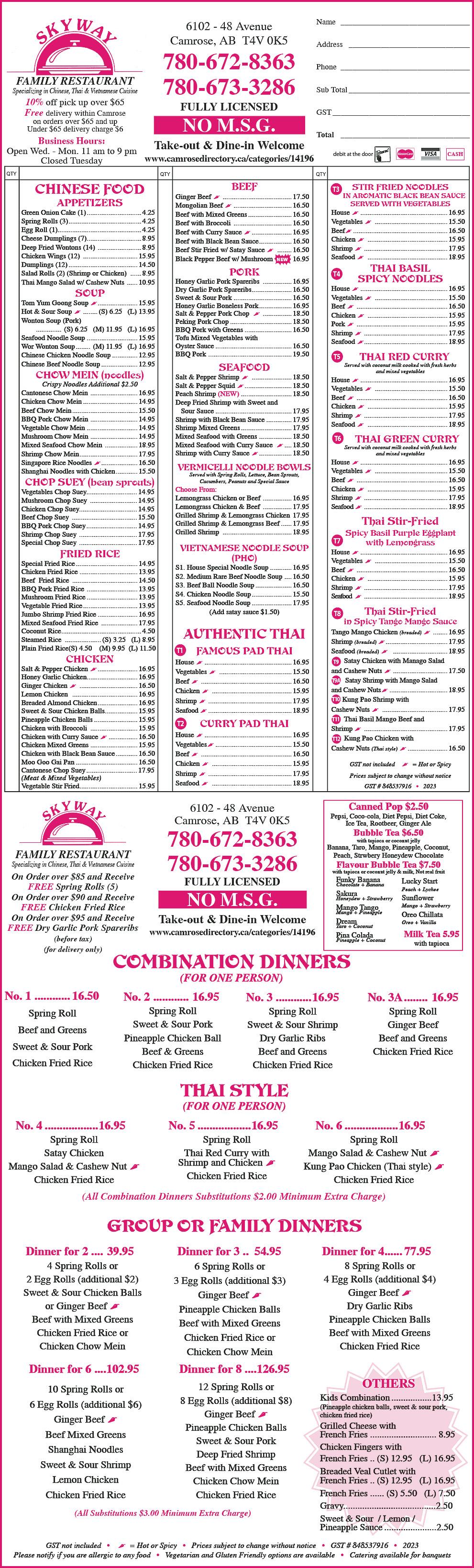 chinese food menu pdf - photo #49